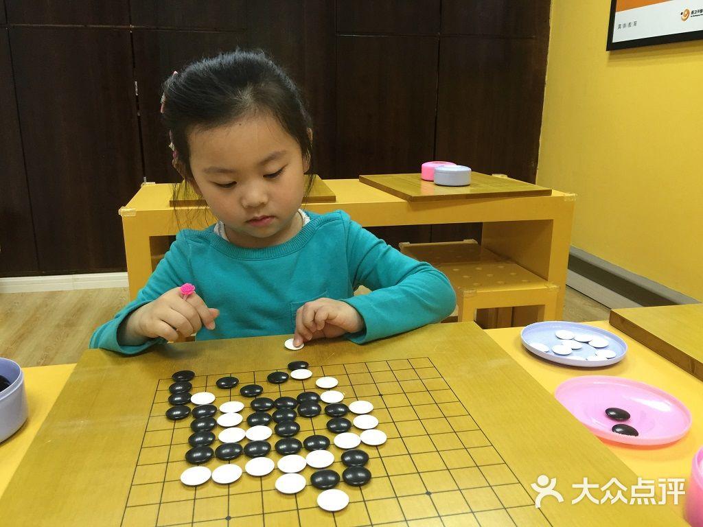贝弈围棋教育(大宁校区)图片