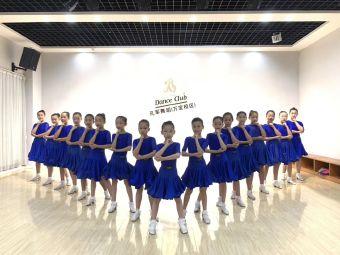 孔军体育舞蹈俱乐部(万宝财富商业广场店)