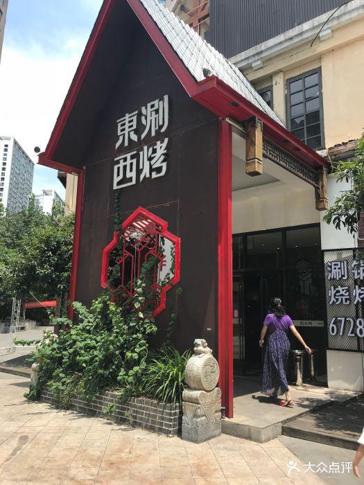 车库老鼠在祈年悦城,楼下有美食,停车方便.-东大战单人店铺地址火山图片
