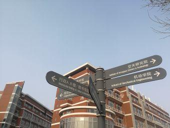 上海交通大学(闵行校区)