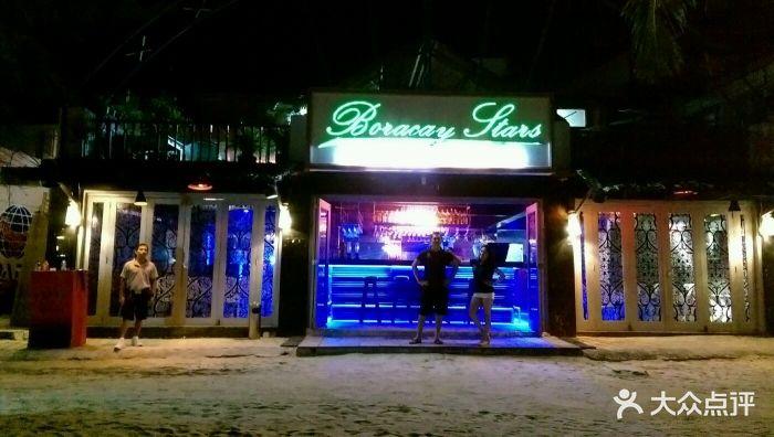 Boracay stars Disco Pub图片