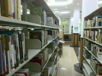 山东省图书馆国学分馆(大明湖分馆)