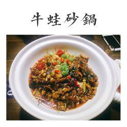夏氏砂锅的图片