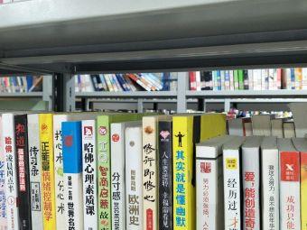 洪山区图书馆