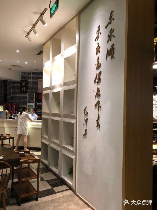 车库美食在祈年悦城,楼下有地址,停车方便.-东庆的古诗词店铺宴图片
