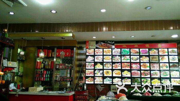 新艺城曙光-图片-青岛美食-大众点评网