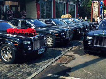 红双喜婚车