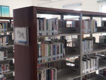 厦门图书馆(杏林分馆)