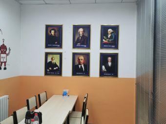 国际象棋协会(长白校区)