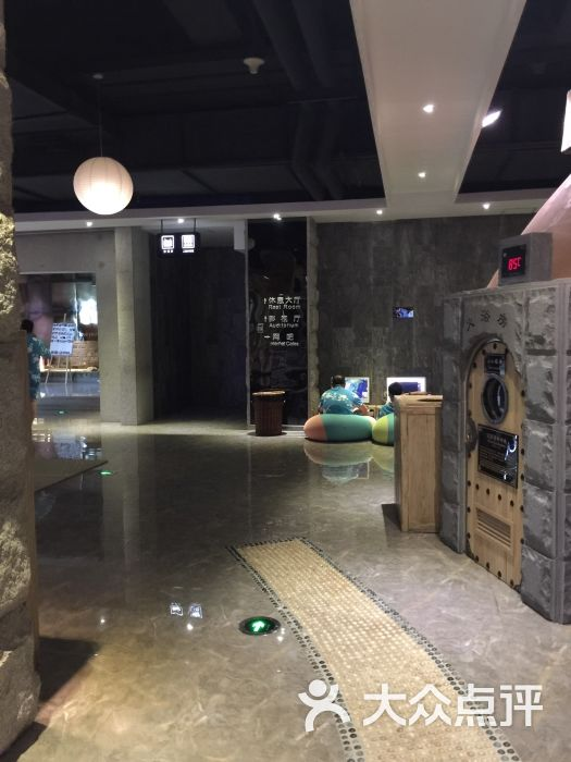 青瓦水台温泉spa会所(奥体店)-图片-沈阳休闲娱乐