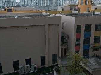 金东区实验幼儿园