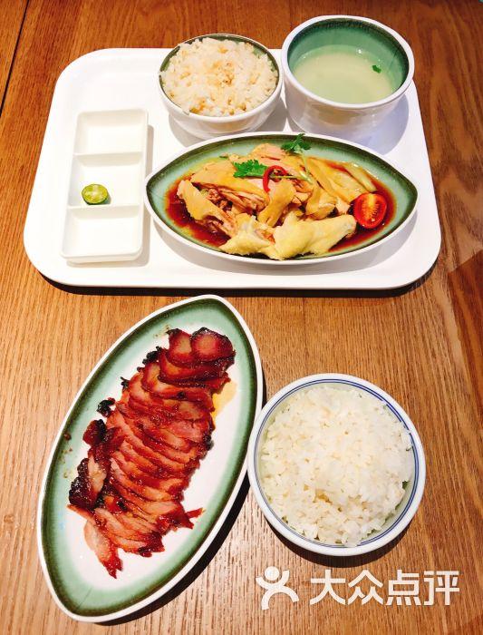 禾赞海南鸡饭(东鼓道店)-图片-宁波美食-大众点评网