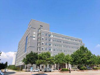 滨州医学院(烟台校区)