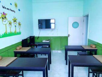 文博围棋学校