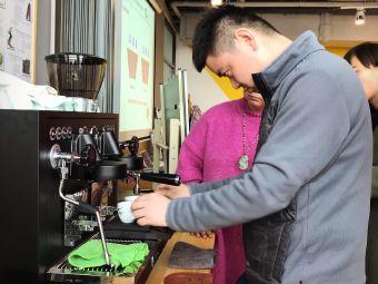 乔安咖啡培训学校