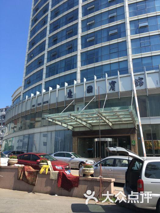 惠国宾馆-图片-青岛酒店-大众点评网