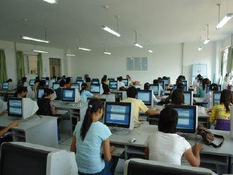 新源电脑学校