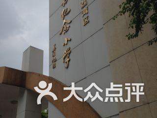 康有为纪念时间小学,小学,图片,v时间地址-广州余盛电话上街图片