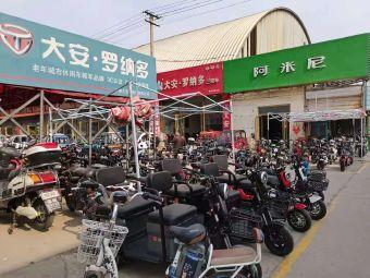山东摩托车大世界