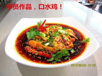 永香兴餐饮培训