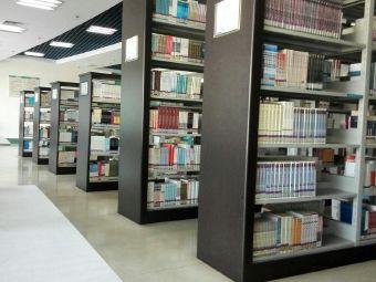 湖北经济学院图书馆