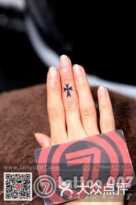 手指十字架纹身图片