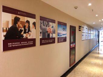 上海汇业律师事务所(宁波所)
