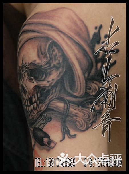 北京占山刺青 欧美纹身作品 骷髅纹身