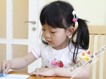 艺美童画蜡笔禾