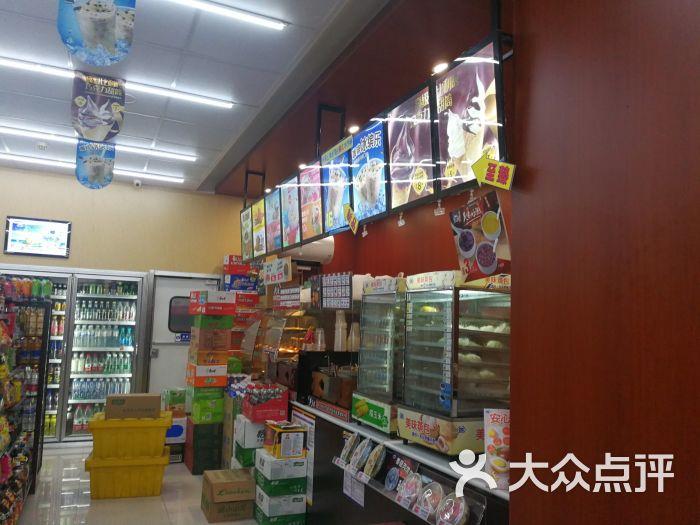 迷你岛便利店(华仁店)-图片-青岛购物-大众点评网