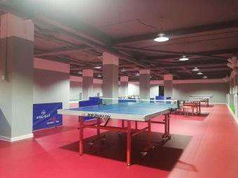卓荣乒乓球俱乐部
