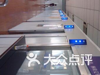 莘庄体检站