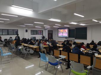 文政公考(徐州工程学院教学中心)