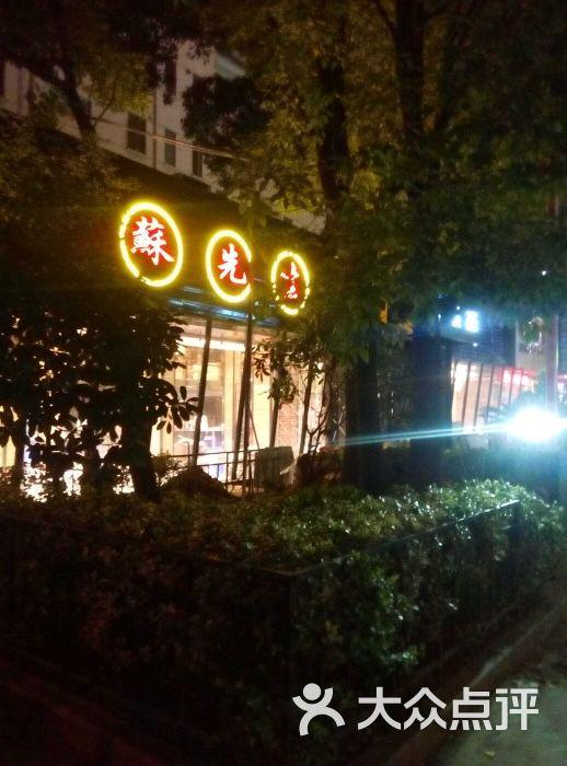 浦电路-地铁站图片 - 第6张