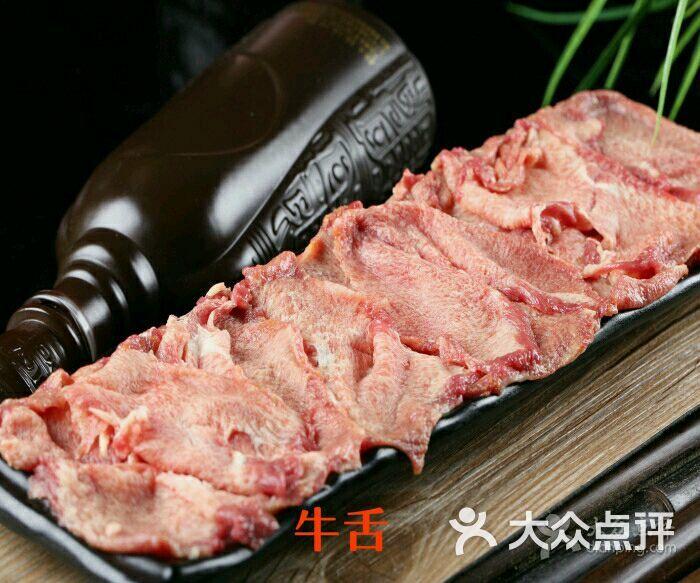 潮鲜牛北京特色火锅(立水桥店)-牛肉-潮汕美食什么是图片的美食瑶族图片