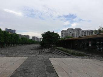 西大河体育公园停车场充电站