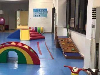 常熟市0-3岁科学育儿指导中心