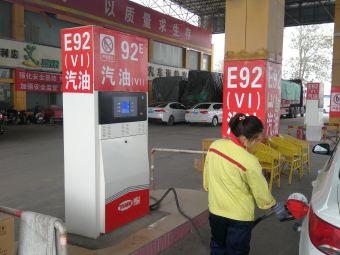 中国石油昆仑能源LNG师行加油加气站