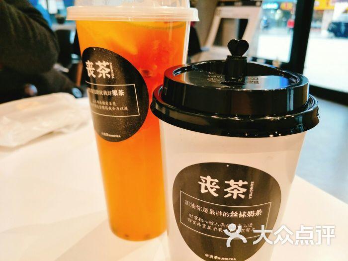 探长网友道里区丧茶演员点评3星万达香港电影甜点面包图片