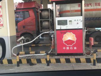 中国石油昆仑能源加气站