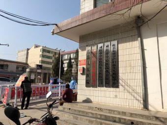 乾县人民医院