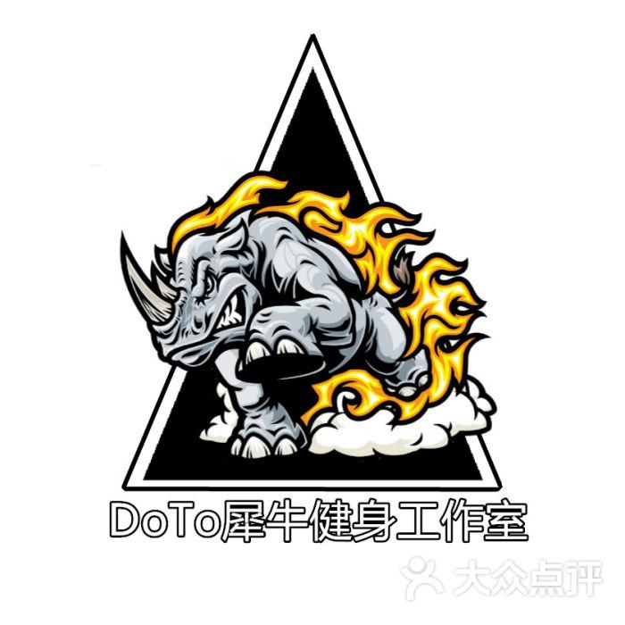犀牛logo