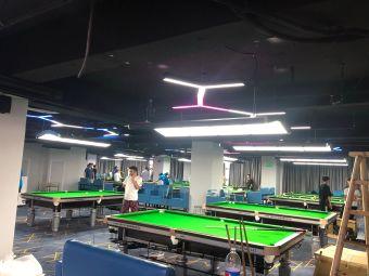 CC桌球俱乐部(万达广场店)