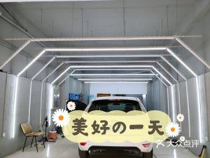 刘水汽车凹坑修复工作室