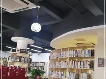 智慧书房嘉兴市图书馆(嘉北街道分馆)
