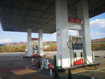 富裕地第一加油站