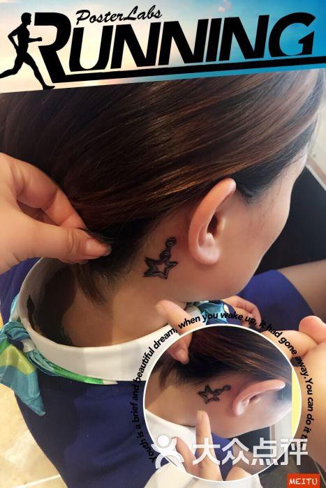 国刺青纹身工作室图片 - 第7张