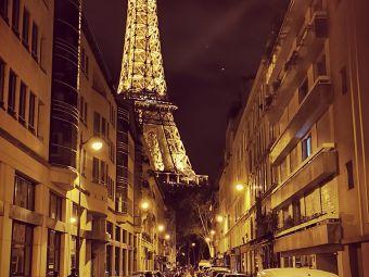 Paris Cultural