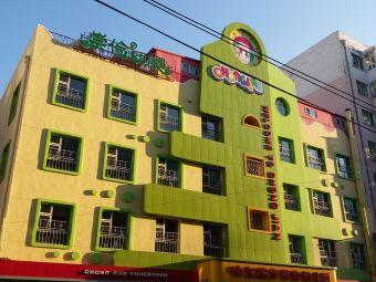 哈尔滨市崇俭幼儿园(育民街)