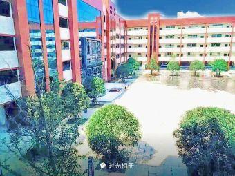 十堰东风国际学校